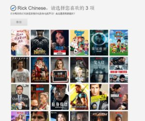 Improve your Chinese with Netflix