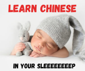 Learn Chinese in your Sleep