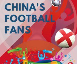 China's Euro 2020 Fanatic Football Fans