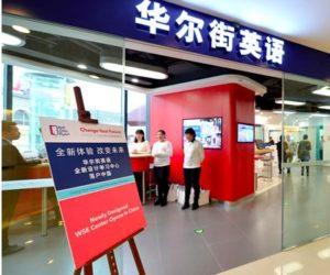 China Cracks Down on Tutoring Businesses