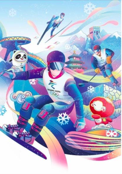 Beijing Olympics 2022