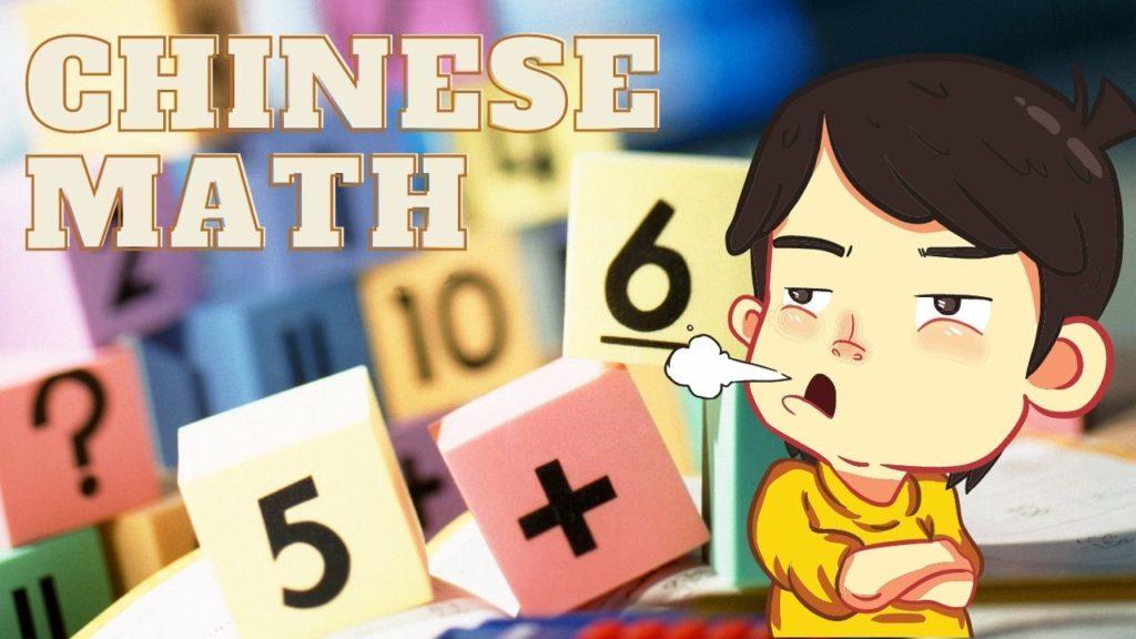 Secrets of Chinese Mathematics
