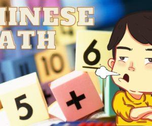 The Secrets of Chinese Mathematics
